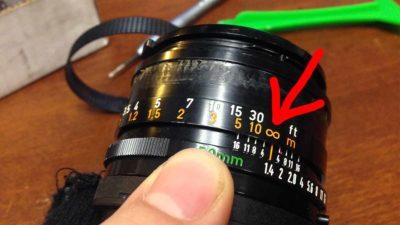 Canon FD Objektiv unendlicher Focus
